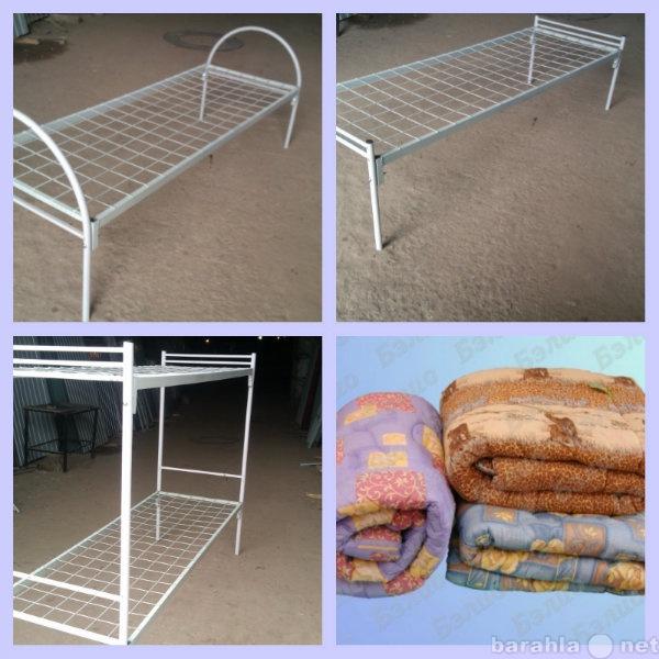 Продам: Кровати с доставкой металлические