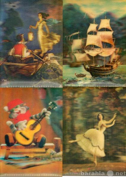 Продам Стерео открытки в идеальном состоянии