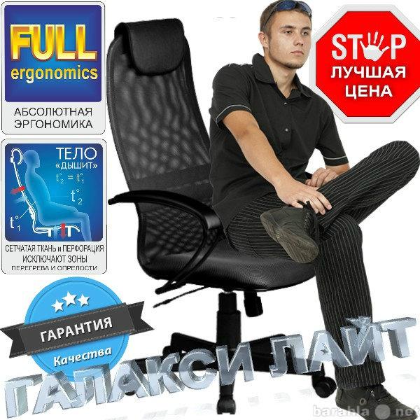 Продам Кресло компьютерное Галакси Лайт