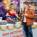 Продам Русские фейерверки оптом со скидкой