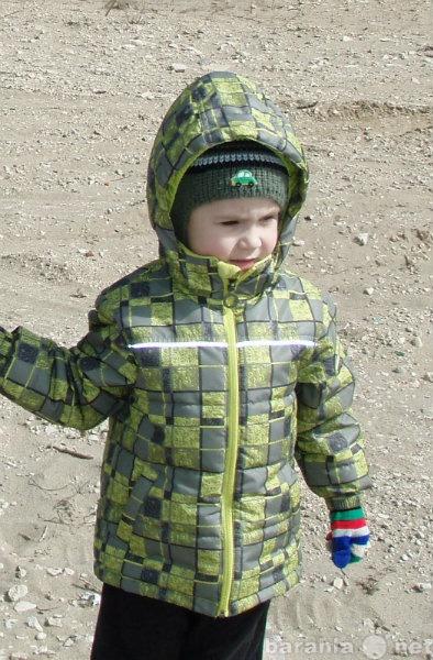 Продам: Куртка демисезон для мальчика