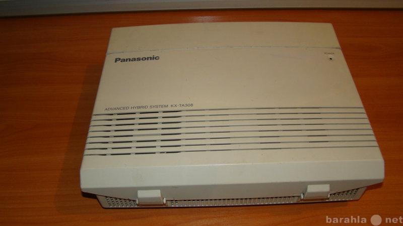 Продам Мини-атс фирмы Panasonic KX-TA308RU