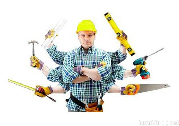 Предложение: Электромонтажные работы и доп услуги.