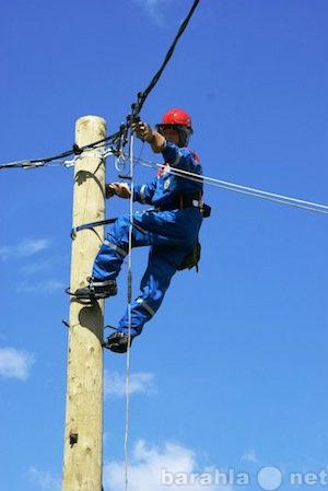 Предложение: Электрификация обьектов.