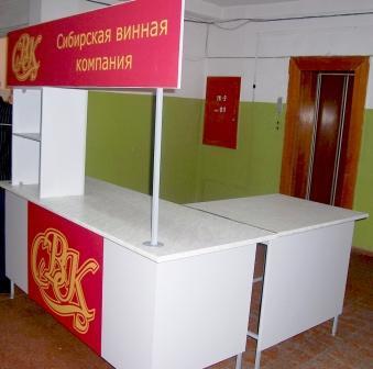 Предложение: Мебель на металлоКаркасе