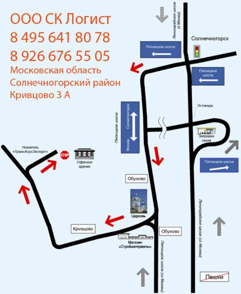 Предложение: ответственное хранение товаров московска