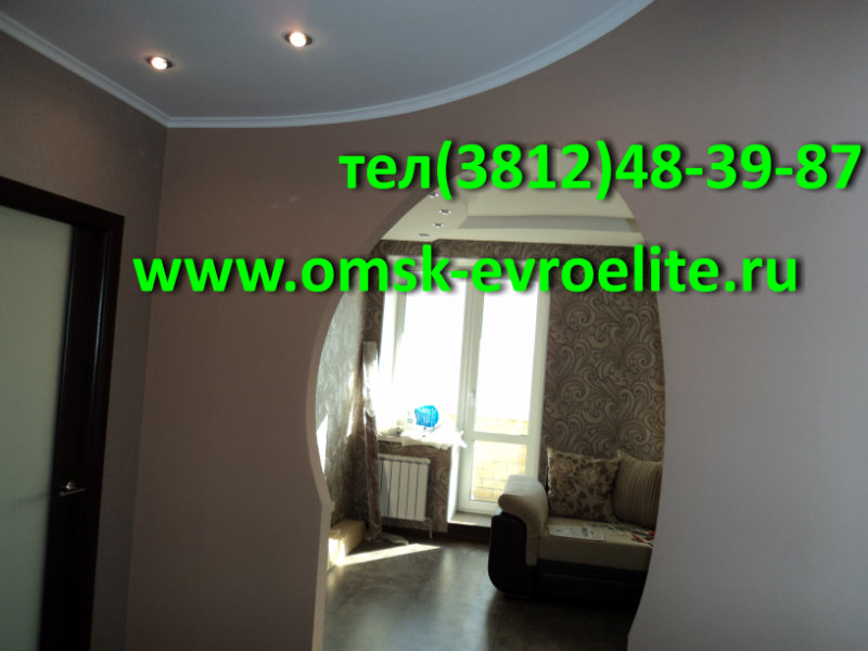 Предложение: евроремонт квартир в омске
