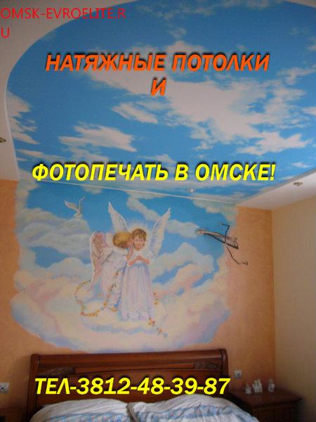 Предложение: ремонт и отделка квартир в омске