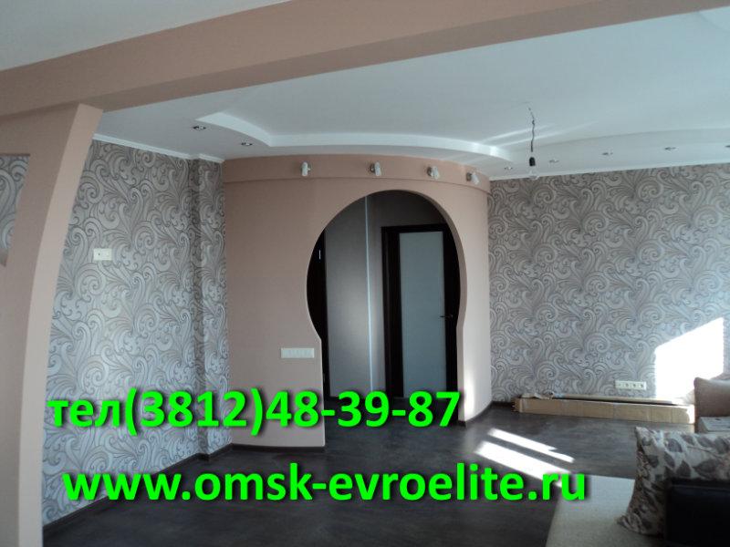 Предложение: отделка квартир и евроремонт в омске: