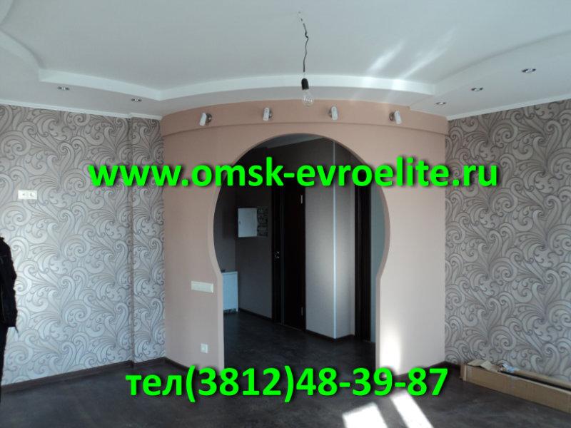 Предложение: профессиональный ремонт квартир в омске