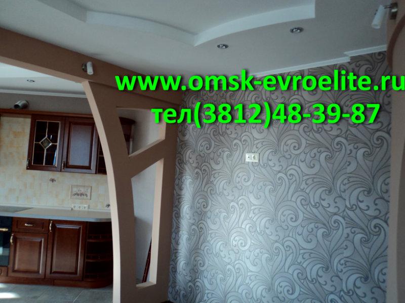 Предложение: элитный ремонт квартир в омске
