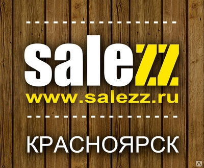 Предложение: ЛЕТНИЕ ФОТОСЕССИИ - СКИДКА 50%!