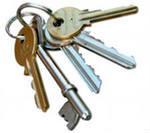 Предложение: Срочное изготовление дубликатов ключей