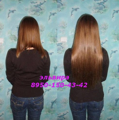 Наращивание волос цены ижевск
