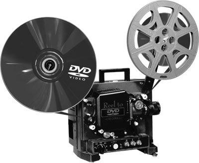 Предложение: 8мм кинопленка на DVD