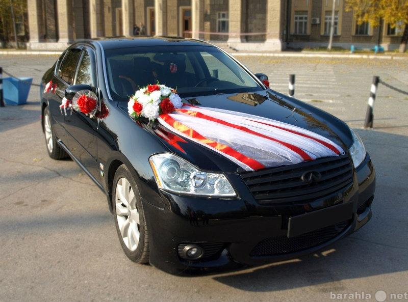 Предложение: Свадебные украшения на машину (прокат)