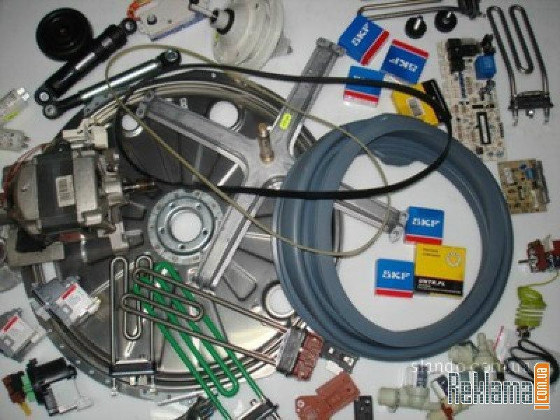 Предложение: Качественный ремонт стиральных машин.