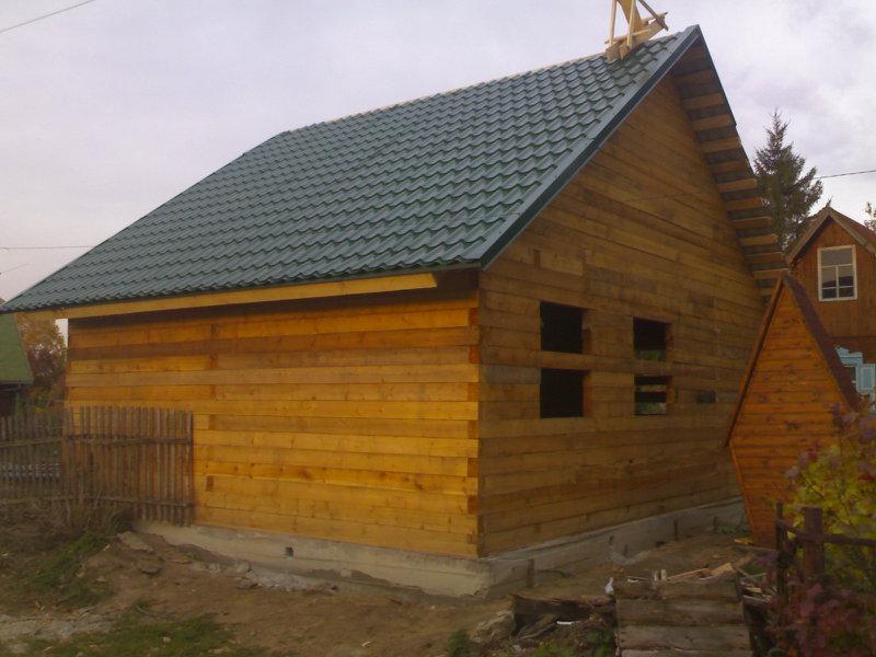 Предложение: строительство домов,бань