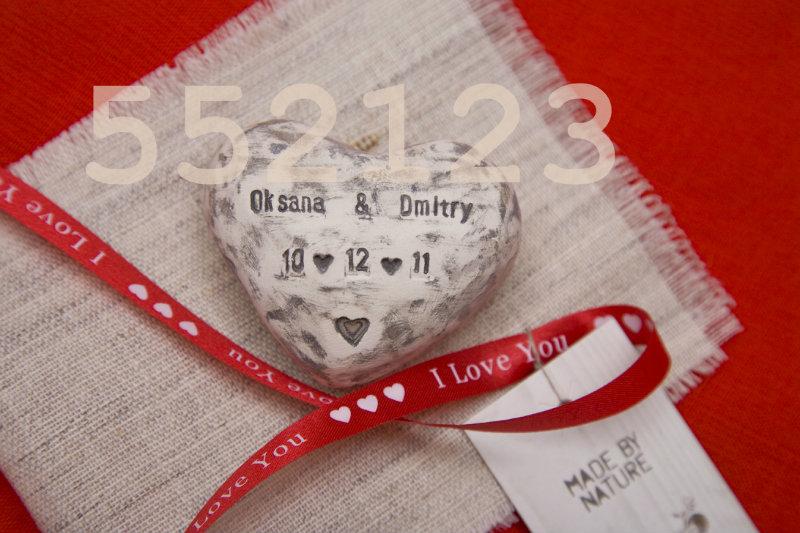 Предложение: Сердце с личными именами