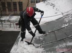 Предложение: Очистка снега с крыш