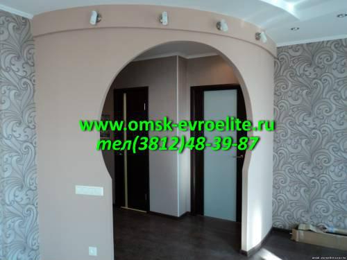 Предложение: капитальные ремонт квартир в омске