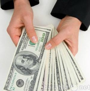 Скб банк онлайн вклады