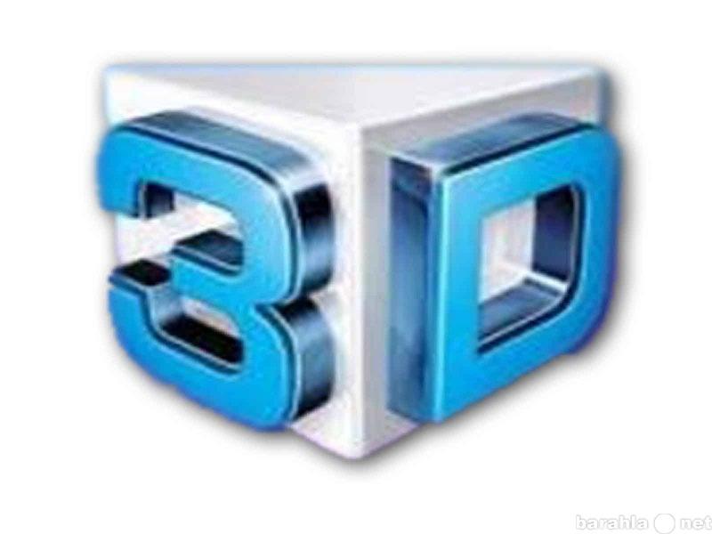 Предложение: Видеостудия – Mikvideo - 3D