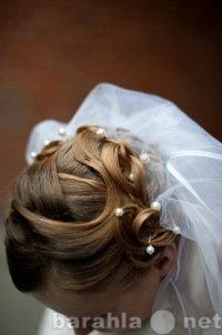 Предложение: Свадебные и вечерние прически