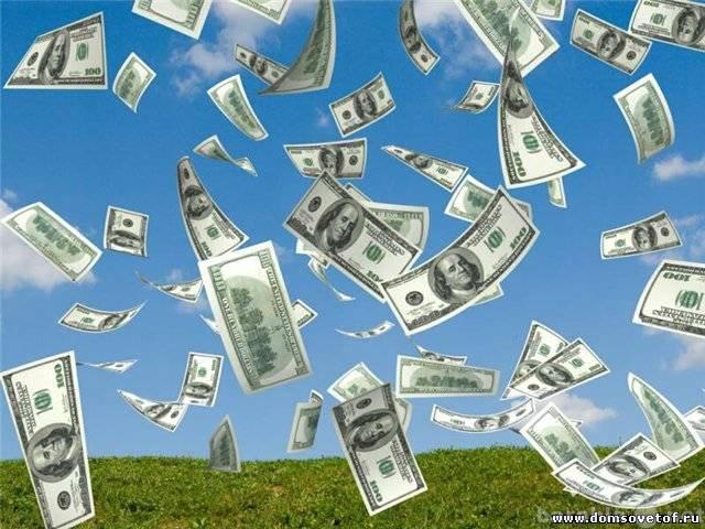 Срочно деньги вологда ленинградская