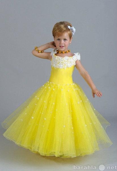 Купить В Казани Бальное Платье Для