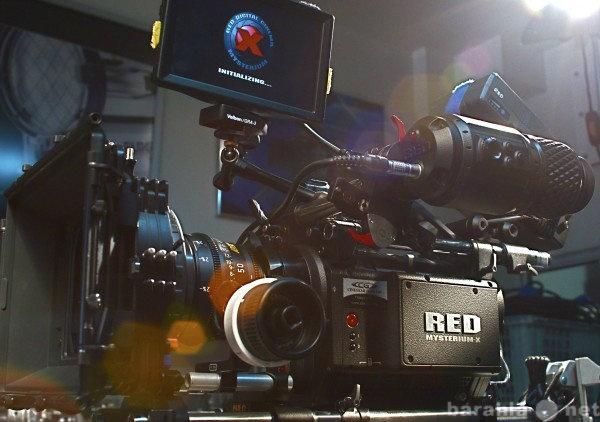 Предложение: Аренда камеры RED DRAGON
