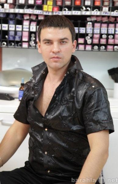 Лучшие стилисты парикмахеры краснодара работы для девушек в астане
