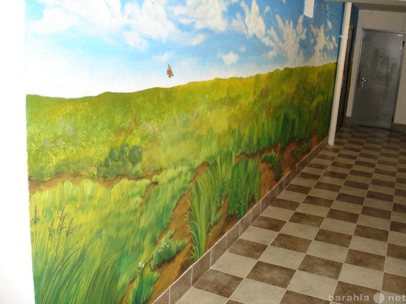 Предложение: Художественная роспись стен