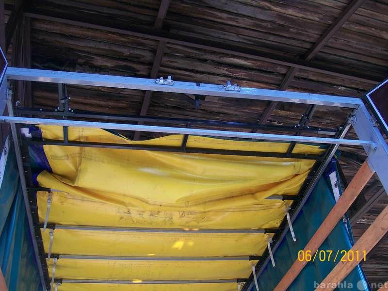 Предложение: Сдвижные крыши, тенты, каркасы, полога