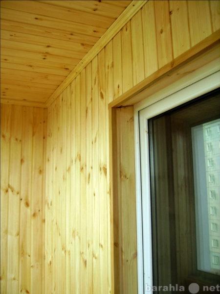Предложение: Внутренняя отделка балконов, лоджий