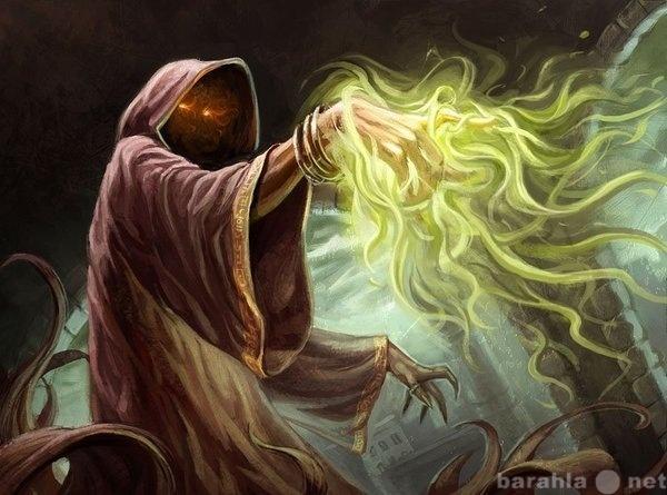 Предложение: Магическая помощь всем.