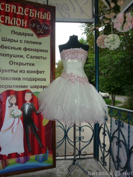 Прокат платьев в ставрополе адрес