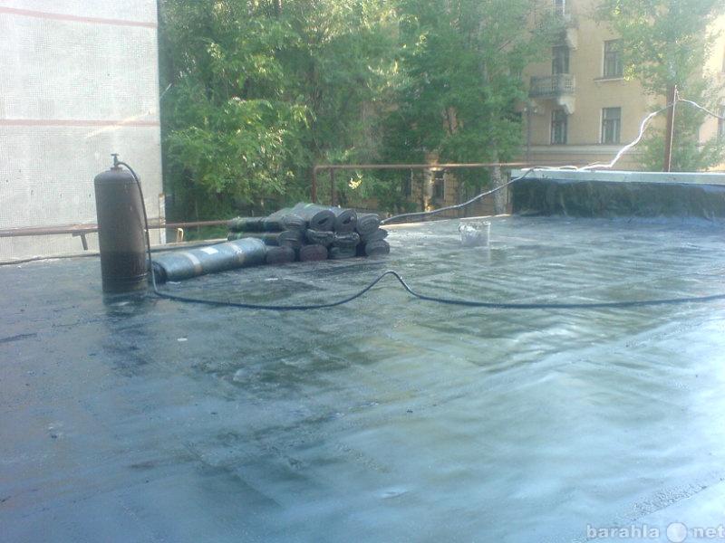 Предложение: гидроизоляция , кровля в Саратове