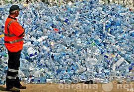 Спрос: Стекло, стеклянные бутылки, пластмасс,