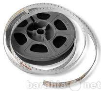 Предложение: Оцифровка (scan) 8 мм кинопленки