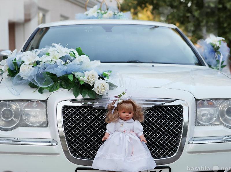 Аренда свадебных аксессуаров воронеж