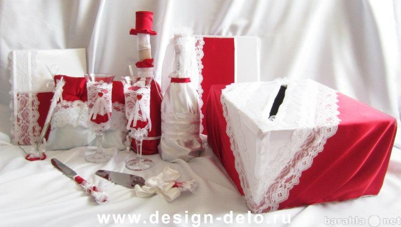 Предложение: Свадебные украшения на заказ
