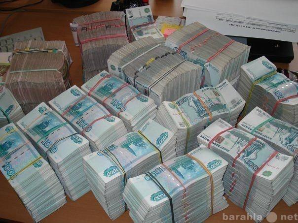 мтс банк предлагает кредит