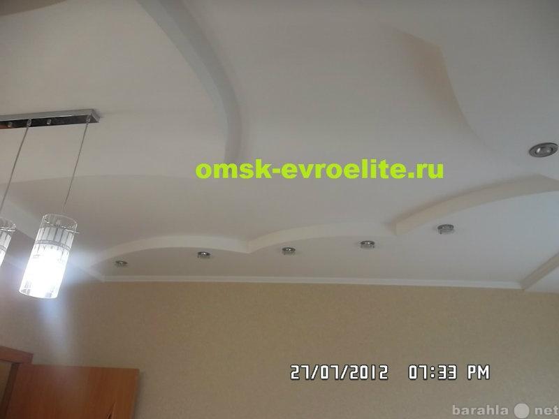Предложение: отделка квартир в омске