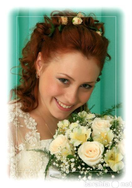 Предложение: Свадебная прическа Люберцы,8-916-2936623
