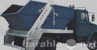 Предложение: Вывоз строительного мусора,Бункер 8м3