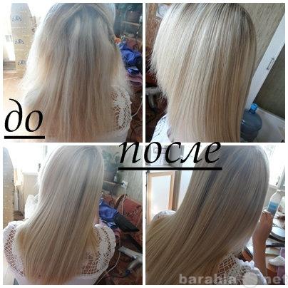Кератиновое выпрямление волос цены ульяновск