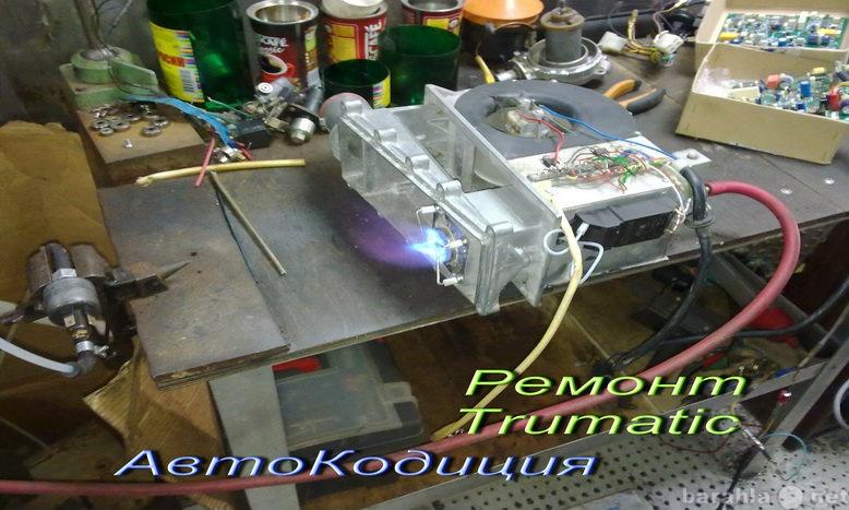 Предложение: Компьюторная диагностика ремонт электрик