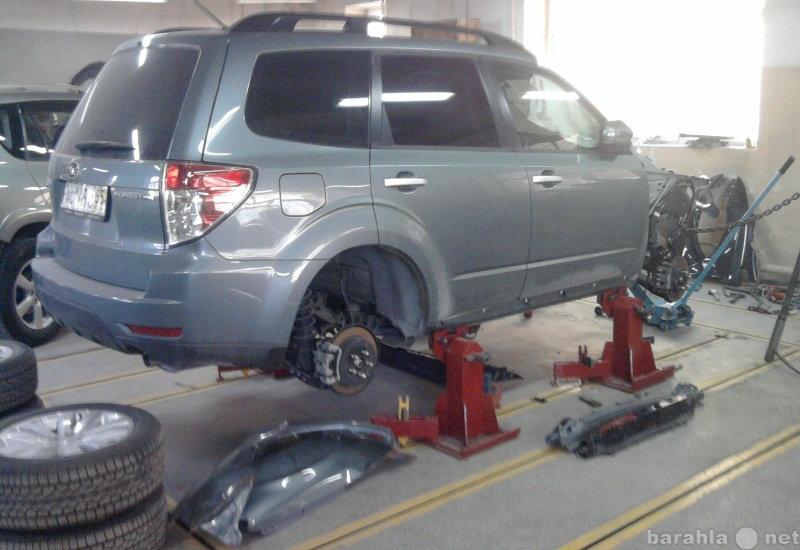 Предложение: Кузовной ремонт любой сложности