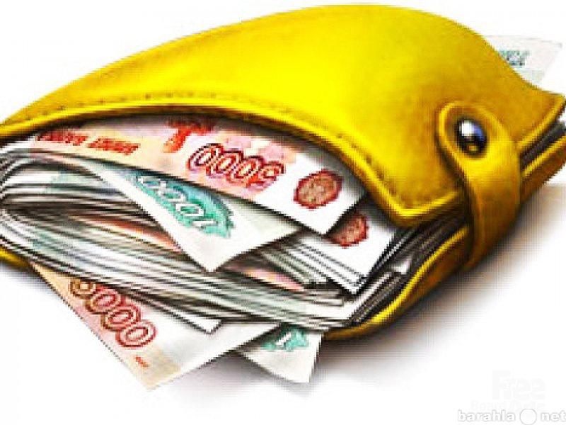 Помощь в получении кредита саранск